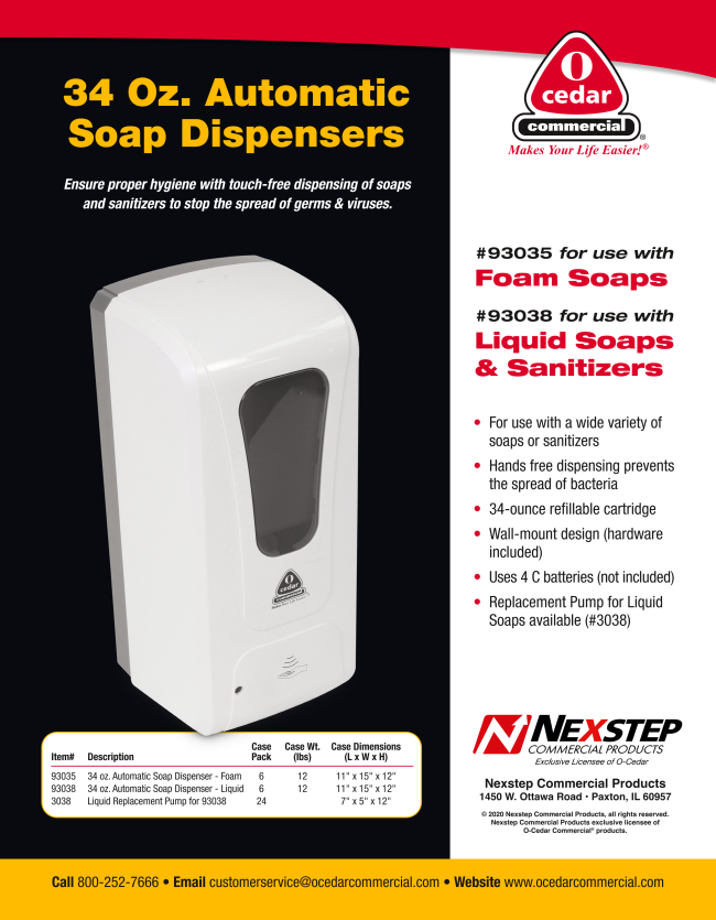 ----NCP Soap Dispenser 112020.png